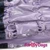 Дождевик фиолетовый для девочек весенне-осенний непромокаемый для собак породы мопс, французский бульдог, бигль, джек рассел, кокер спаниэль, фокстерьер, цвергшнауцер, шарпей, пудель, амстафф, бультерьер, лабрадор