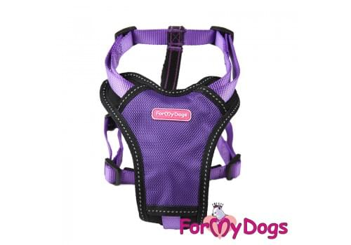 Шлейка Фиолетовая FMD для собак