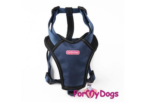 Шлейка Синяя FMD для собак