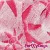 Комбинезон Солнышко утепленный для собак породы йоркширский терьер, мальтезе, чихуахуа, шпиц, ши-тцу, папильон, пекинес, той пудель, пинчер, фокстерьер, цвергшнауцер, кокер спаниель