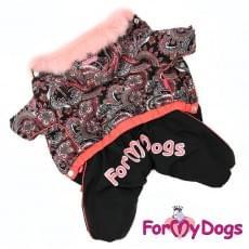 Комбинезон Счастье зимний для собак
