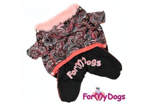 Комбинезон Счастье зимний для собак породы йоркширский терьер, мальтезе, чихуахуа, шпиц, ши-тцу, папильон, пекинес, той пудель, пинчер, фокстерьер, цвергшнауцер, кокер спаниель