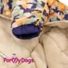 Комбинезон ОранжКам зимний для собак породы йоркширский терьер, мальтезе, чихуахуа, шпиц, ши-тцу, папильон, пекинес, той пудель, пинчер, фокстерьер, цвергшнауцер, кокер спаниель