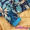 Дождевик Листик непромокаемый для собак породы йоркширский терьер, мальтезе, чихуахуа, шпиц, ши-тцу, папильон, пекинес, той пудель, пинчер, фокстерьер, цвергшнауцер, кокер спаниель