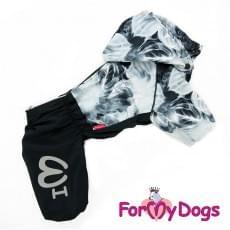 Дождевик Дым непромокаемый для собак