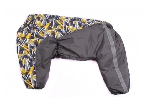 Комбинезон GreyYellow утепленный на синтепоне для собак породы амстафф, бультерьер, некрупный далматин, шарпей, колли