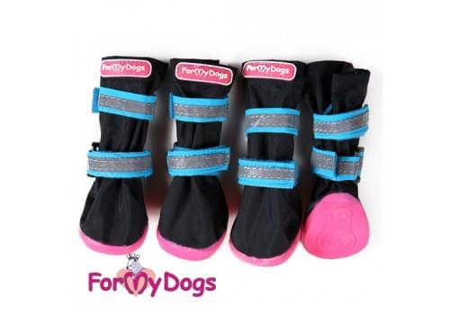 Ботиночки Черно-голубые для собак средних и больших пород