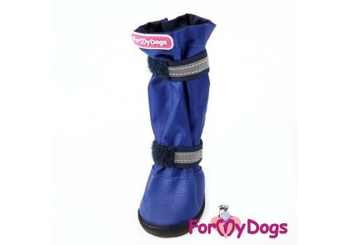 Ботиночки Синие  для собак средних и больших пород