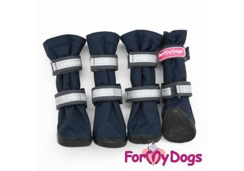Ботиночки Синие Флис  для собак средних и больших пород